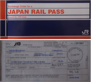 Japan Rail Exchange Order