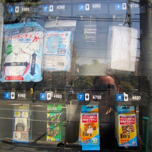 japlanning vending machine japan