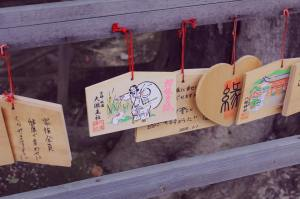 Yasaka Shrine Gion Kyoto Emas Maiko Geiko travel Japan JaPlanning
