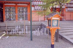 Yasaka Shrine Gion prayers Kyoto Maiko Geiko travel JaPlanning Japan