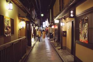 Pontocho Kyoto Japan Travel Japlanning writer