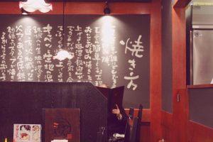 BBQ Noodle Kyoto Okonomiyaki
