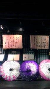 Kotoshi Kyoto Pontocho restaurant JaPlanning