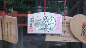 Yasaka Shrine prayer japan kyoto japlanning