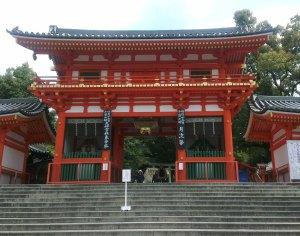 Yasaka Shrine kyoto japan travel freelance writer