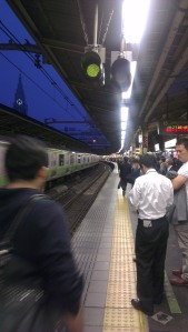 Yamanote Tokyo peak hour Japan travel writer