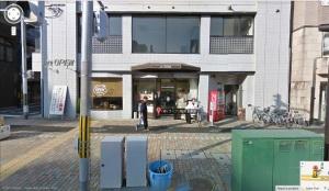 Open Cafe Kyoto Gojo-dori Japan travel japlanning writer