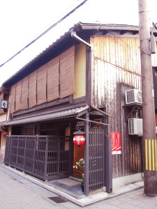 Machiya Kyoto traditional house Japan travel WAK calligraphy JaPlanning