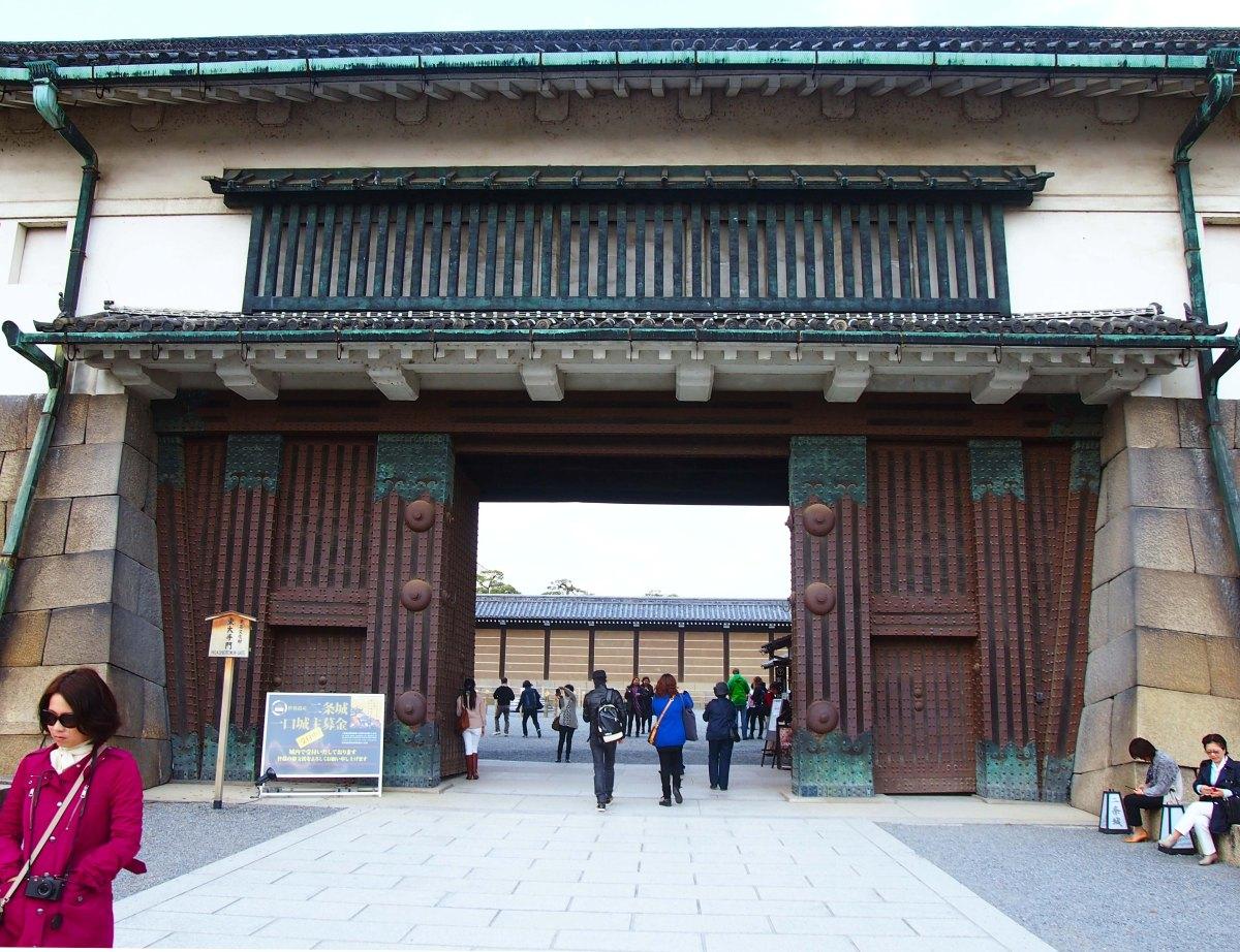 Nijo-jo Castle - Kyoto