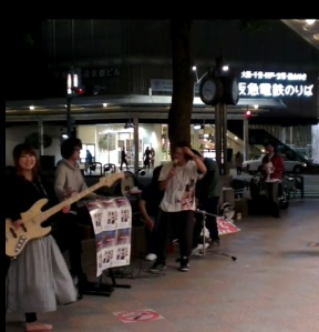 Gion Kyoto music performs JaPlanning freelance