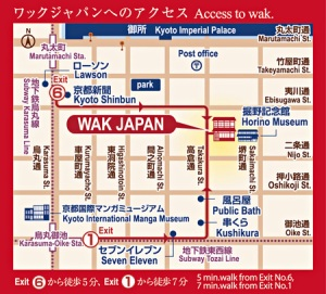 WAK Japan cultura experience Kyoto Map JaPlanning freelance writer