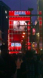Akihabara Tokyo Japan JaPlanning travel gaming