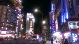Akihabara Tokyo Japan gaming electronics nerd district JaPlanning