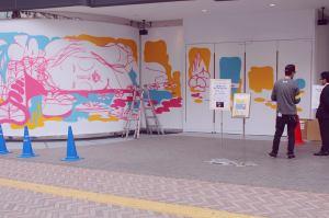 Shibuya graffiti parco centre gai Tokyo JaPlanning travel
