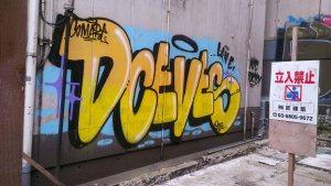 Shibuya graffiti graff Centre Gai Tokyo JaPlanning Japan
