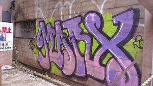 Shibuya centre gai graffiti graff Tokyo Bit valley Japan JaPlanning