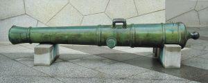 Daiba Odaiba cannon Tokyo Japan Egawa JaPlanning