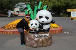 Ueno zoo entrance JaPlanning tokyo japan travel pandas zoo