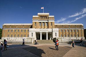 museum of science and nature Ueno Tokyo Japan travel dinosaurs exhibits Chikyukan Nihonkan JaPlanning