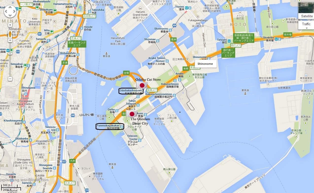 Cat Island In Japan The Gundam Odaiba Japlanning