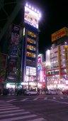 Akihabara Otaku nerd culture electronics district Japan Tokyo JaPlanning